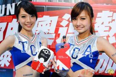 Galaxy S III Olympic Edition