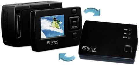 FANTEC BeastVision HD