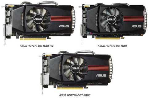 ASUS HD7770-DC-1GD5-V2