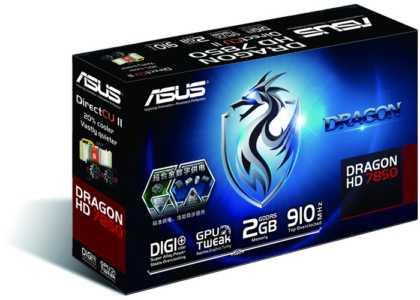 ASUS DRAGON HD7850-DC2O-2GD5