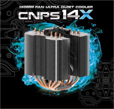 Zalman CNPS14X