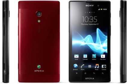Sony Xperia ion HSPA