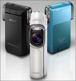 Sony Handycam HDR-GW77V