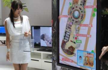 Peripheral Display Coordination