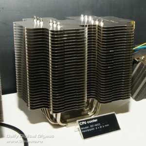 SilverStone CPU Cooler