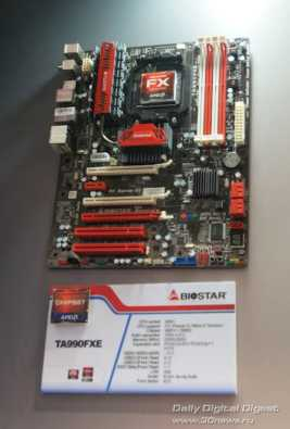 Biostar TA990FXE