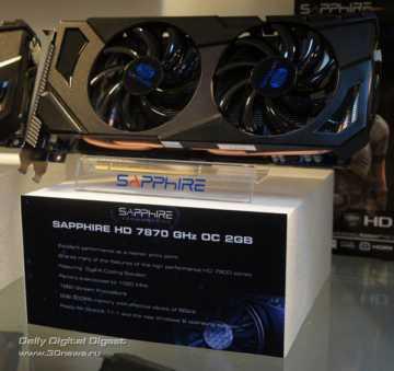 Sapphire Radeon HD 7870 GHz Edition OC