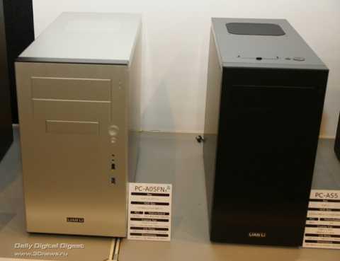 Lian Li PC-A05FN and Lian Li PC-A55