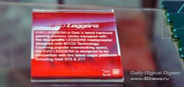 Computex 2012: GeIL представила память Veloce и Leggera