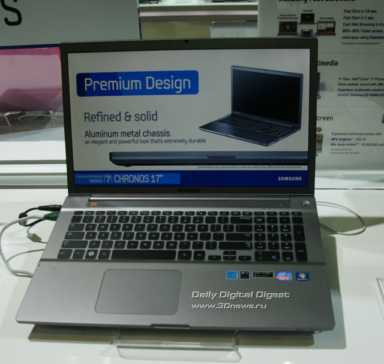 Samsung Series 7 CHRONOS 17