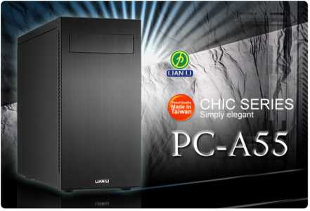 Lian Li Chic Series PC-A55