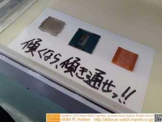 Предпринимательская жилка: скидка на «скальпированные» процессоры срезал крышку Ivy Bridge